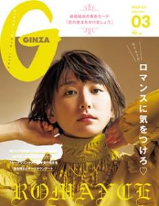 ginza237